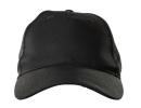 Cap, regulierbar, Mascot Workwear 18050-802  // MAS18050-802